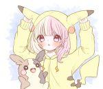 1girl absurdres animal_ears arms_up artist_name bangs blunt_bangs blush commentary_request cosplay fake_animal_ears fake_tail gen_1_pokemon gen_8_pokemon highres holding hood hood_up long_hair morpeko morpeko_(full) onesie open_mouth pikachu pikachu_(cosplay) pink_eyes pink_hair pokemon pokemon_(creature) rino_cha tail watermark