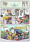 6+girls alcohol alice_margatroid bow box camera chen cirno dice donation_box everyone flandre_scarlet fujiwara_no_mokou gap_(touhou) hair_bobbles hair_bow hair_ornament hair_ribbon hakurei_reimu hakurei_shrine hat instrument izayoi_sakuya kaenbyou_rin kamishirasawa_keine kawashiro_nitori kirisame_marisa kochiya_sanae komano_aun komeiji_koishi komeiji_satori konpaku_youmu lap_pillow lunasa_prismriver lyrica_prismriver medicine_melancholy merlin_prismriver mob_cap moriya_suwako moyazou_(kitaguni_moyashi_seizoujo) multiple_girls music mystia_lorelei party patchouli_knowledge phone pig playing_instrument reiuji_utsuho remilia_scarlet ribbon rumia saigyouji_yuyuko shameimaru_aya shanghai_doll touhou touhou_cannonball translation_request umbrella witch_hat wriggle_nightbug yakumo_ran yakumo_yukari yasaka_kanako