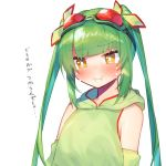 1girl :i bangs bare_shoulders blush brown_eyes closed_mouth crying crying_with_eyes_open daifukumochi_(akaaokiiwo) detached_sleeves eyebrows_visible_through_hair flygon gen_3_pokemon goggles goggles_on_head green_hair green_hoodie green_ribbon green_sleeves hair_ribbon hood hood_down hoodie long_hair looking_at_viewer personification pokemon pout ribbon simple_background sleeveless sleeveless_hoodie solo tears translation_request twintails upper_body very_long_hair wavy_eyes white_background