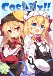 2girls baku-p black_capelet black_dress black_headwear blonde_hair blush bow bowtie capelet cheerleader cover cover_page doujin_cover dress dual_persona fairy_wings hat highres holding holding_clothes lily_black lily_white long_hair looking_at_viewer multiple_girls multiple_persona open_mouth pom_pom_(clothes) red_eyes red_neckwear school_hat smile touhou white_capelet white_dress white_headwear wings