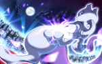 cityscape clouds commentary_request energy gen_1_pokemon glowing legendary_pokemon looking_back mewtwo moon night outdoors pokemon pokemon_(creature) shiba_inuta sky tail violet_eyes
