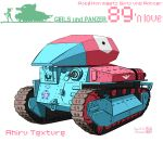 1girl aoneco ball breasts caterpillar_tracks commentary_request dated emblem english_text gen_1_pokemon girls_und_panzer ground_vehicle kondou_taeko long_hair military military_vehicle motor_vehicle ooarai_(emblem) pokemon pokemon_(game) pokemon_go porygon signature tank type_89_i-gou