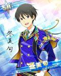 black_hair blue_eyes character_name dress idolmaster idolmaster_side-m sakaki_natsuki short_hair smile