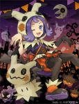 1girl acerola_(pokemon) blue_eyes brown_legwear clouds commentary_request cosplay dated eyelashes gastly gen_1_pokemon gen_3_pokemon gen_5_pokemon gen_6_pokemon gen_7_pokemon gloves hood hood_up litwick looking_at_viewer lunatone mimikyu mimikyu_(cosplay) night one_eye_closed open_mouth outdoors pantyhose pikachu pokemon pokemon_(creature) pokemon_(game) pokemon_masters_ex pumpkaboo purple_hair risu_no_ojisan shoes single_glove sky smile tongue watermark