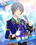 character_name grey_hair idolmaster idolmaster_side-m sakaki_natsuki shirt short_hair yellow_eyes