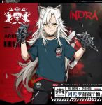 1girl alternate_costume animal_ears arknights bangs black_background black_choker black_gloves black_pants blue_shirt character_name choker commentary_request cowboy_shot gloves hair_between_eyes holding holding_weapon indra_(arknights) kingdom_of_victora_logo korean_commentary long_hair looking_at_viewer manggapaegtoli pants parted_lips red_background shirt short_sleeves silver_hair smile solo standing t-shirt tiger_ears translation_request two-tone_background very_long_hair weapon yellow_eyes
