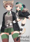 2girls absurdres animal_ears aqua_eyes ass_visible_through_thighs bangs black_jacket black_legwear black_neckwear black_ribbon blazer blue_eyes brown_hair brown_legwear cat_ears cat_tail closed_mouth commentary copyright_name dress_shirt english_commentary eyebrows_visible_through_hair flying green_legwear green_neckwear green_shirt green_skirt grey_vest hair_ribbon headphones highres idol_witches jacket long_hair looking_at_viewer lynette_bishop multicolored multicolored_stripes multiple_girls necktie no_pants open_mouth panties pleated_skirt ribbon shirt skirt smile standing strike_witches striped striped_legwear tail thigh-highs tricky_46 underwear v-neck vest virginia_robertson white_panties white_shirt wind wing_collar world_witches_series