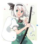 1girl :d ascot bangs black_hairband black_neckwear black_ribbon commentary confetti dated dress_shirt eyebrows_visible_through_hair fujii_jun green_eyes green_skirt green_vest hair_ribbon hairband hitodama holding holding_sword holding_weapon katana konpaku_youmu konpaku_youmu_(ghost) looking_at_viewer open_mouth pleated_skirt puffy_short_sleeves puffy_sleeves ribbon sheath sheathed shirt short_hair short_sleeves silver_hair skirt skirt_set smile solo standing sword touhou vest w weapon white_shirt wing_collar