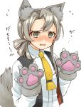 1girl alternate_sleeve_length animal_ear_fluff animal_ears asymmetrical_hair bangs black_vest claws cocoperino commentary_request dress_shirt flipped_hair gloves grey_eyes kantai_collection long_sleeves necktie nowaki_(kantai_collection) paw_gloves paws shirt silver_hair solo swept_bangs tail vest white_shirt wolf_ears wolf_tail yellow_neckwear