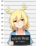 1girl bandaid bandaid_on_face bangs blonde_hair blouse blue_blouse character_name closed_mouth collarbone commentary_request dragon_horns empty_eyes expressionless eyebrows_visible_through_hair frown hair_between_eyes highres holding horns kicchou_yachie looking_at_viewer mugshot red_eyes short_hair short_sleeves simple_background solo swept_bangs touhou turtle_shell upper_body wuwusan