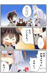absurdres amagi_(azur_lane) animal_ears azur_lane blue_eyes chibi crossover detached_sleeves fox_ears fox_girl fox_tail gradient gradient_background highres japanese_clothes kaga_(azur_lane) kaga_(battleship)_(azur_lane) kaga_(kantai_collection) kantai_collection kimono long_hair multiple_tails namesake side_ponytail tail taisa_(kari) tasuki tears tosa_(azur_lane) translation_request white_hair white_kimono