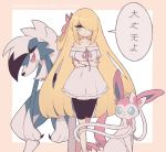 1girl alternate_color animal_ears bangs bare_shoulders black_legwear blonde_hair blue_sclera blush border breasts clarevoir claws closed_mouth collarbone commentary crossed_arms crossed_legs dog_ears dress english_commentary eye_contact furry gen_6_pokemon gen_7_pokemon green_eyes grin hair_over_one_eye hair_ribbon happy leggings long_hair looking_at_another looking_to_the_side looking_up lycanroc lycanroc_(midnight) medium_breasts off_shoulder original outside_border pink_border pink_ribbon pokemon pokemon_(creature) red_eyes red_sclera ribbon sharp_teeth shiny shiny_hair shiny_pokemon short_sleeves simple_background sitting smile speech_bubble standing sylveon talking teeth translation_request very_long_hair watson_cross white_background white_dress white_eyes