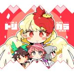4girls animal_ears animal_on_head arm_cannon bird bird_on_head bird_wings blonde_hair blush_stickers bow brown_hair c: chibi chick closed_mouth eyebrows_visible_through_hair eyebrows_visible_through_hat eyelashes feathered_wings grey_eyes grey_wings hair_bow hat ini_(inunabe00) jitome kishin_sagume long_hair looking_at_another medium_hair minigirl multiple_girls mystia_lorelei niwatari_kutaka on_head open_mouth pink_hair red_eyes reiuji_utsuho size_difference smile touhou weapon wings