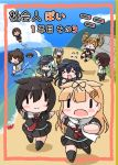 6+girls abukuma_(kantai_collection) ahoge akatsuki_(kantai_collection) beach black_hair black_ribbon black_serafuku blonde_hair blue_sky braid chibi clouds commentary_request day hair_flaps hair_ornament hair_over_shoulder hair_ribbon hairclip hibiki_(kantai_collection) highres kantai_collection kasumi_(kantai_collection) long_hair multiple_girls mutsuki_(kantai_collection) neckerchief ocean outdoors outstretched_arms poipoi_purin red_neckwear remodel_(kantai_collection) ribbon running scarf school_uniform serafuku shigure_(kantai_collection) shiratsuyu_(kantai_collection) single_braid sky tone_(kantai_collection) translation_request white_scarf yukikaze_(kantai_collection) yuudachi_(kantai_collection) |_| ||_||