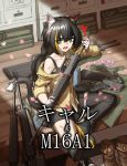 1girl animal_ears assault_rifle bangs bare_shoulders black_hair black_legwear cat_ears cat_girl cat_tail cheogtanbyeong cosplay fang girls_frontline gloves green_eyes gun highres holding holding_gun holding_weapon indoors karyl_(princess_connect!) long_hair looking_at_viewer m16 m16a1 m16a1_(girls_frontline) m16a1_(girls_frontline)_(cosplay) multicolored_hair off_shoulder open_mouth petals princess_connect! rifle shorts sitting solo streaked_hair submachine_gun sweatdrop tail very_long_hair weapon white_hair