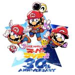 3boys :d absurdres belt belt_buckle buckle facial_hair flying gloves hat highres male_focus mario mario_(series) multiple_boys multiple_persona mustache open_mouth overalls rariatto_(ganguri) red_headwear red_shirt shirt shoes smile super_mario-kun twitter_username v white_gloves wings