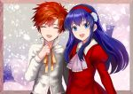 1boy 1girl :d bangs blue_eyes blue_hair closed_eyes dress dress_shirt fire_emblem fire_emblem:_the_binding_blade floating_hair flower hair_flower hair_ornament hairband lilina_(fire_emblem) long_hair neck_ribbon open_mouth pink_neckwear red_dress red_hairband redhead ribbon rose roy_(fire_emblem) shiny shiny_hair shirt shoochiku_bai smile standing upper_body very_long_hair white_flower white_rose white_shirt yellow_ribbon