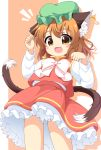 1girl :3 :d animal_ear_fluff animal_ears arms_up bangs bloomers blush_stickers bow brown_background brown_eyes brown_hair cat_ears cat_tail chen commentary_request drop_shadow eyebrows_visible_through_hair fang green_headwear hat highres jewelry leaning_back long_sleeves looking_at_viewer mob_cap multiple_tails open_mouth partial_commentary paw_pose petticoat pila-pela pink_bow pink_neckwear red_skirt red_vest shirt short_hair single_earring skirt smile solo tail touhou two-tone_background underwear vest white_background white_shirt