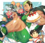 1boy bara bare_arms birthday birthday_cake black_hair bulge cake chest covered_abs dark_skin dark_skinned_male english_text facial_hair feet_out_of_frame floral_background food food_on_body food_on_face fork fruit goatee gozu_farm green_eyes green_hair jacket jacket_on_shoulders male_focus master_3_(tokyo_houkago_summoners) multicolored_hair muscle short_hair sideburns solo strawberry stuffed_toy taurus_mask thick_thighs thighs tight tokyo_houkago_summoners two-tone_hair wrestling_outfit