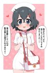 1girl alternate_costume bag black_hair blue_eyes blush commentary_request cowboy_shot cross_hair_ornament dress eyebrows_visible_through_hair gloves hair_ornament handbag heart highres kaban_(kemono_friends) kemono_friends looking_at_viewer nurse pencil_dress ransusan red_cross short_hair short_sleeves solo thermometer translation_request white_dress white_gloves