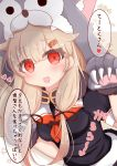 1girl black_ribbon black_scarf black_serafuku blonde_hair claws commentary_request gloves hair_flaps hair_ornament hair_ribbon hairclip highres kantai_collection long_hair neckerchief paw_gloves paws red_eyes red_neckwear remodel_(kantai_collection) ribbon ridy_(ri_sui) scarf school_uniform serafuku solo translation_request upper_body wolf_hood yuudachi_(kantai_collection)