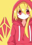 1girl alternate_wings asameshi blonde_hair blush_stickers bright_pupils casual commentary contemporary flandre_scarlet hair_between_eyes hands_in_pockets hood hood_up long_hair long_sleeves looking_at_viewer red_eyes red_hoodie side_ponytail simple_background solo touhou upper_body wings yellow_background