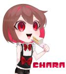 absurdres chara_(undertale) highres tagme