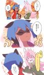 2girls animal_ears blue_hair blush brand_new_animal closed_eyes closed_mouth cup fox_ears fox_girl fur fur_trim furry hands_on_another's_cheeks hands_on_another's_face highres hiwatashi_nazuna holding holding_cup hoyon kagemori_michiru long_hair looking_at_viewer multicolored_hair multiple_girls open_mouth pink_hair raccoon_ears raccoon_girl short_hair sparkling_eyes speech_bubble translation_request two-tone_hair yuri