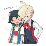 1paku54 2boys ash_ketchum bangs belt_buckle black_hair black_vest blush buckle buttons closed_eyes commentary_request ear_piercing eyebrows_visible_through_hair gladion_(pokemon) hair_over_one_eye hand_on_another's_head jacket male_focus multiple_boys neck_ribbon open_mouth piercing pokemon pokemon_(anime) pokemon_swsh_(anime) red_ribbon ribbon shirt short_sleeves sleeveless sleeveless_jacket smile tongue translation_request vest white_shirt