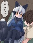 1boy 1girl afterimage animal_ears aramaru black_gloves black_hair black_legwear black_neckwear black_skirt blanket blue_jacket bow bowtie brown_hair captain_(kemono_friends) commentary_request eyebrows_visible_through_hair fox_ears fox_girl fox_tail fur_trim gloves grey_hair highres jacket kemono_friends kemono_friends_3 khakis long_hair long_sleeves lying multicolored_hair necktie on_back on_lap orange_eyes pantyhose pleated_skirt short_hair silver_fox_(kemono_friends) silver_hair skirt tail tail_wagging translation_request uniform