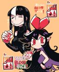 2girls =_= black_choker black_hair blood blood_bag blush_stickers bow bow_hairband choker closed_eyes closed_mouth colored_inner_hair drinking_blood english_commentary english_text fingernails hair_bow hairband halftone hand_on_hip highres holding long_hair looking_at_viewer mixed-language_commentary multicolored_hair multiple_girls noss_(rariatto) orange_background original rariatto_(ganguri) red_bow red_eyes sharp_fingernails simple_background smile streaked_hair translation_request wavy_mouth white_hair wristband zakuro_(rariatto)