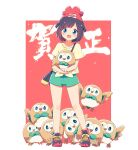 1girl absurdres ayakashi_(monkeypanch) bag beanie black_hair blue_eyes blush commentary_request eyebrows_visible_through_hair gen_7_pokemon green_shorts hat highres holding holding_pokemon knees open_mouth pokemon pokemon_(creature) pokemon_(game) pokemon_sm red_headwear rowlet selene_(pokemon) shirt shoes short_shorts short_sleeves shorts shoulder_bag standing starter_pokemon t-shirt tied_shirt tongue