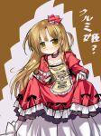 1girl blonde_hair crown dress flower_knight_girl frilled_dress frills heart izumi_yukiru kurumi_(flower_knight_girl) lace_trim long_hair red_dress solo translated yellow_eyes