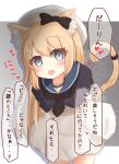 1girl animal_ears arms_behind_back black_neckwear black_sailor_collar blonde_hair blue_eyes blue_sailor_collar cat_ears cat_tail commentary_request cowboy_shot dress hat highres jervis_(kantai_collection) kantai_collection kemono_friends leaning_forward long_hair looking_at_viewer neckerchief ridy_(ri_sui) sailor_collar sailor_dress sailor_hat shaded_face short_sleeves solo tail translation_request white_dress white_headwear