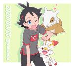 1boy antenna_hair artist_name black_hair black_pants blue_eyes commentary_request cubone dated eyelashes gen_1_pokemon gen_8_pokemon goh_(pokemon) heart okaohito1 one_eye_closed open_mouth pants pokemon pokemon_(anime) pokemon_(creature) pokemon_on_arm pokemon_swsh_(anime) scorbunny short_sleeves side_slit smile tongue watermark