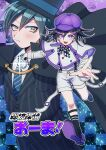 2boys :d alternate_costume black_hair bow capelet checkered checkered_background checkered_bow danganronpa deerstalker detective film_grain foreshortening formal hair_between_eyes hat highres logo long_sleeves magnifying_glass multiple_boys necktie new_danganronpa_v3 open_mouth ouma_kokichi outstretched_arm purple_hair reaching_out saihara_shuuichi short_hair shorts sleeves_past_wrists smile striped striped_neckwear suit suspender_shorts suspenders tei_(auntaso) top_hat vertical-striped_jacket violet_eyes
