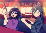 2boys :d ahoge aiming bracelet candy_apple danganronpa festival food food_stand glowstick gun hair_between_eyes japanese_clothes jewelry kimono lantern multiple_boys new_danganronpa_v3 one_eye_closed open_mouth ouma_kokichi purple_hair rifle saihara_shuuichi shooting_gallery short_hair smile stall striped striped_kimono summer_festival sweat tei_(auntaso) toy_gun vertical-striped_kimono vertical_stripes violet_eyes weapon wide_sleeves yukata