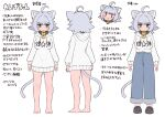 1girl ahoge animal_ear_fluff animal_ears bare_legs barefoot breasts cat_ears cat_girl cat_tail character_sheet clothes_writing collar commentary crocs ear_piercing eyebrows_visible_through_hair green_eyes grey_hair highres large_breasts long_sleeves looking_at_viewer medium_hair mole mole_under_mouth ngetyan original pants piercing renge_(ngetyan) simple_background tail translation_request v-shaped_eyebrows white_background white_hoodie