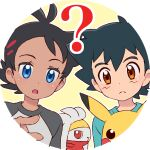 2boys antenna_hair ash_ketchum bangs blue_eyes brown_eyes closed_mouth eyelashes gen_1_pokemon gen_8_pokemon goh_(pokemon) hair_between_eyes hand_up light_frown multiple_boys okaohito1 open_mouth pikachu pointing pokemon pokemon_(anime) pokemon_(creature) pokemon_swsh_(anime) raboot raglan_sleeves shirt short_hair t-shirt