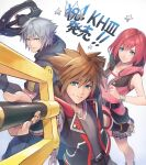 1girl 2boys blue_eyes breasts brown_hair closed_mouth dress fingerless_gloves gloves gogo_(detteiu_de) green_eyes hood jewelry kairi_(kingdom_hearts) keyblade kingdom_hearts kingdom_hearts_iii looking_at_viewer multiple_boys necklace redhead riku short_hair silver_hair simple_background sleeveless smile sora_(kingdom_hearts) spiky_hair symbol_commentary weapon white_background