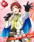 cape character_name dress gloves idolmaster idolmaster_side-m red_eyes redhead short_hair smile tendou_teru