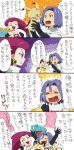 >_< 1boy 1girl :t anger_vein arms_up bangs black_gloves closed_eyes commentary_request crying earrings elbow_gloves gen_1_pokemon gen_2_pokemon gen_7_pokemon gloves green_eyes holding holding_pokemon james_(pokemon) jessie_(pokemon) jewelry meowth mimikyu open_mouth pokemon pokemon_(anime) pokemon_(creature) pokemon_sm_(anime) pout purple_hair sasairebun sparkle speech_bubble spread_fingers sweatdrop team_rocket team_rocket_uniform tears teeth tongue translation_request wavy_mouth wobbuffet
