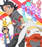 2boys artist_name ash_ketchum bangs baseball_cap black_hair black_pants blue_eyes brown_eyes closed_mouth commentary_request eyelashes gen_1_pokemon gen_8_pokemon goh_(pokemon) hair_ornament hand_in_pocket hat looking_to_the_side multiple_boys on_head one_eye_closed pants parody pikachu pokemon pokemon_(anime) pokemon_(creature) pokemon_on_head pokemon_swsh_(anime) raboot saion shirt short_sleeves sleeveless sleeveless_jacket sweatdrop translation_request watermark white_shirt
