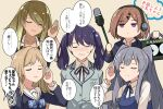 5girls arao bandaid bandaid_on_forehead beige_background black_hair black_ribbon blazer blonde_hair blue_bow bow bowtie brown_hair closed_eyes commentary_request dark_skin fang flower fukumaru_koito gradient_hair grey_hair grey_jacket hair_flower hair_ornament hairclip headphones higuchi_madoka idolmaster idolmaster_shiny_colors izumi_mei jacket light_brown_hair long_hair medium_hair microphone mole mole_under_eye multicolored_hair multiple_girls neck_ribbon plaid plaid_bow plaid_neckwear recording ribbon sakuragi_mano school_uniform shirt short_hair skin_fang sweatshirt translation_request twintails upper_body violet_eyes white_shirt yuukoku_kiriko