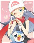 1girl beanie blue_eyes bracelet closed_mouth commentary_request dawn_(pokemon) eyelashes gen_4_pokemon grey_hair hair_ornament hairclip hat heart heart_hands jewelry looking_at_viewer one_eye_closed piplup pokemon pokemon_(anime) pokemon_(creature) pokemon_dppt_(anime) red_scarf sasairebun scarf smile starter_pokemon translation_request white_headwear