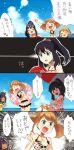 >_< 4girls bangs beach_umbrella black_hair brown_hair closed_eyes clouds commentary_request dark_skin dawn_(pokemon) day eyebrows_visible_through_hair eyelashes hand_on_hip hands_up holding innertube iris_(pokemon) may_(pokemon) multiple_girls navel open_mouth outdoors pokemon pokemon_(anime) pokemon_bw_(anime) pokemon_dppt_(anime) pokemon_rse_(anime) pokemon_xy_(anime) sasairebun scrunchie serena_(pokemon) short_hair sky smile speech_bubble swimsuit tongue translation_request umbrella v-shaped_eyebrows wrist_scrunchie