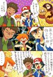 1girl 2boys anger_vein ash_ketchum baseball_cap black_hair blue_jacket blush brock_(pokemon) brown_hair closed_eyes closed_mouth commentary_request fingerless_gloves gen_1_pokemon gloves green_shirt hand_up hands_on_hips hat jacket misty_(pokemon) multiple_boys navel open_mouth orange_hair pikachu pokemon pokemon_(anime) pokemon_(classic_anime) pokemon_(creature) pokemon_dppt_(anime) pokemon_xy_(anime) sasairebun shaded_face shirt side_ponytail smile speech_bubble suspenders sweat tank_top tongue translation_request vest yellow_tank_top