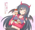 1girl adapted_costume agano_(kantai_collection) bat_wings black_hair black_shirt black_skirt commentary_request cowboy_shot cupcake demon_horns demon_wings detached_sleeves fake_horns food green_eyes halloween_costume horns icesherbet kantai_collection long_hair looking_at_viewer midriff red_sailor_collar sailor_collar shirt skirt sleeveless sleeveless_shirt solo translation_request wings