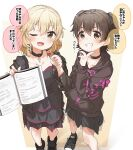 2girls ;d akagi_miria bangs black_bow black_choker black_dress black_footwear black_hair black_jacket black_legwear black_skirt blonde_hair blush boots bow brown_eyes brown_hoodie candy choker collarbone cross_choker dress eyebrows_visible_through_hair fang food green_eyes grin hair_between_eyes hair_bow hand_in_pocket hand_up highres holding holding_candy holding_food holding_lollipop hood hood_down hoodie idolmaster idolmaster_cinderella_girls index_finger_raised jacket layered_dress lollipop long_sleeves looking_at_viewer multiple_girls one_eye_closed open_clothes open_jacket open_mouth pleated_skirt sakurai_momoka shoes skirt sleeves_past_wrists smile socks translation_request two_side_up yukie_(kusaka_shi)