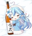1girl :d alcohol bangs bed bed_sheet belt beret blue_coat blue_hair blush bottle braid chibi closed_eyes coat eyebrows_visible_through_hair from_above hair_between_eyes hair_ornament hat heart heart_hair hololive hug long_hair long_sleeves mizuno_kurage on_bed open_mouth sake_bottle smile solo virtual_youtuber white_headwear yukihana_lamy